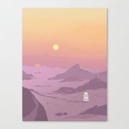 """R5-D4 Tatooine Sunset"" by Lyman Creative Co Canvas Print"