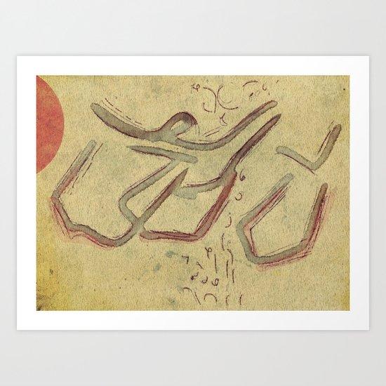 bulls [AGAINST tauromaquia] Art Print
