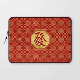 Prosperity Feng Shui Symbol  in bagua shape Laptop Sleeve