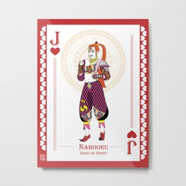 Nabooru - Hylian Court Legend of Zelda Metal Print