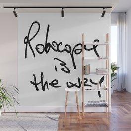 Robocopy is the way Wall Mural