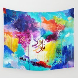 Love is a Give & Take Wall Tapestry