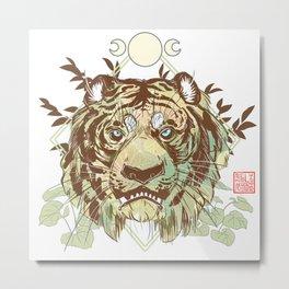 Natural Tiger Cafe Metal Print