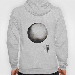 "Zen painting and Chinese calligraphy of ""Zen"" Hoody"