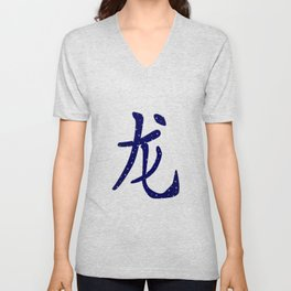Chinese Year of the Dragon Unisex V-Neck
