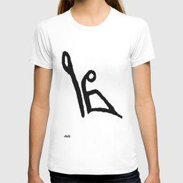 Juju  Rest T-shirt