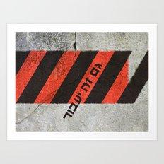 This Too Shall Pass #2 - Urban Design Art Print