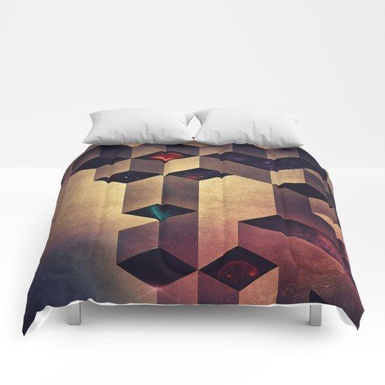 isyfryntyyrs Comforters