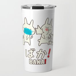 Baka Anime Shirt, Baka Gift, Japanese Baka Rabbit Slap Classic T-Shirt Travel Mug
