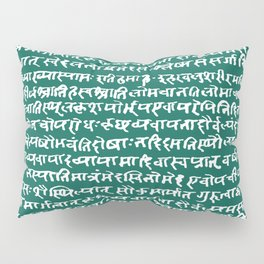 Sanskrit // Jewel Pillow Sham