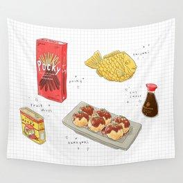 japanese snacks Wall Tapestry