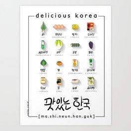 Delicious Korea Art Print