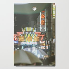 Dotonbori Cutting Board