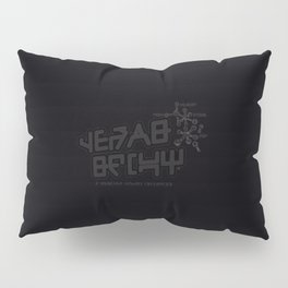 Guardians Galaxy Pillow Sham