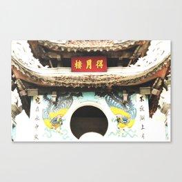Entering the Pagoda Canvas Print