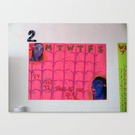 avatar calendar Canvas Print