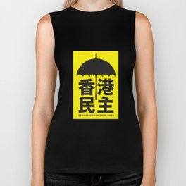 Umbrella Revolution: Democracy for Hong Kong Biker Tank