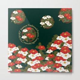 "Japanese Traditional Pattern Japanese camellia ""TSUBAKI"" Metal Print"