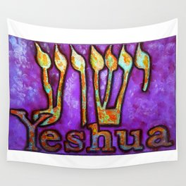 Yeshua The Hebrew Name of Jesus! Wall Tapestry