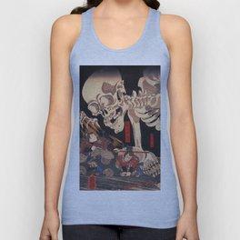Takiyasha the Witch and the Skeleton Spectre, by Utagawa Kuniyoshi Unisex Tanktop