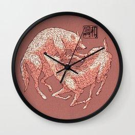 Natural Harmony Wall Clock