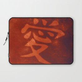 symbol means gaara Laptop Sleeve