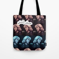 Fairouz The Arabic Singer Tote Bag