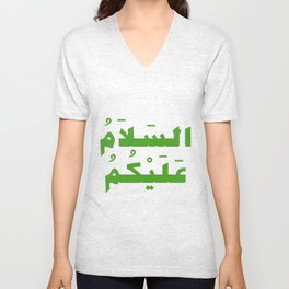 Peace Be Upon You (Arabic Calligraphy) Unisex V-Neck