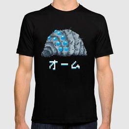 Studio Ghibli Pixel Ohmu T-shirt