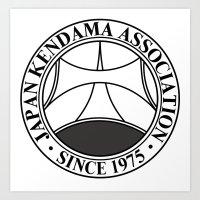 JKA logo Art Print
