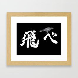 Karasuno Fly Framed Art Print