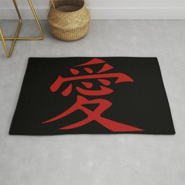 The word LOVE in Japanese Kanji Script - LOVE in an Asian / Oriental style writing. - Red on Black Rug