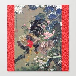 Jakuchu Niwatori Rooster Canvas Print