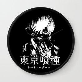 Kaneki ken White Great Wall Clock