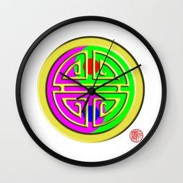 YingYang Long Life Wall Clock