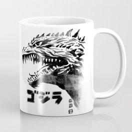 Waterbrushed King Coffee Mug