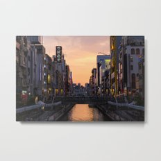 Sunset - Osaka, Japan Metal Print