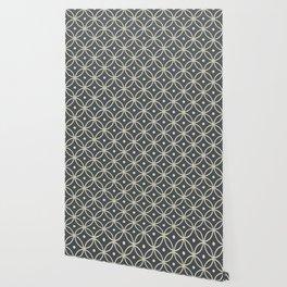 Quantum Lab Wallpaper