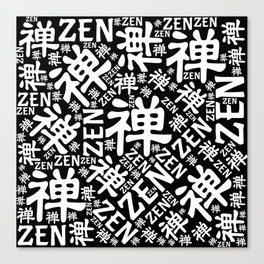 Zen Symbol and word pattern black and white Canvas Print