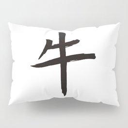 Chinese zodiac sign Ox Pillow Sham