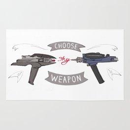 Choose Thy Weapon Rug