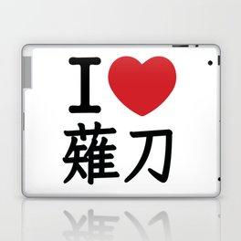 I heart Naginata Laptop & iPad Skin