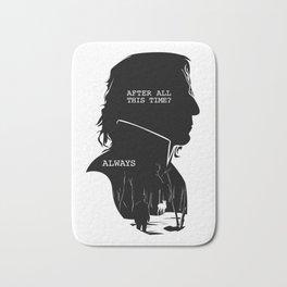Snape - Quote Silhouette Bath Mat