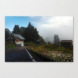 Mushigame Morning Canvas Print