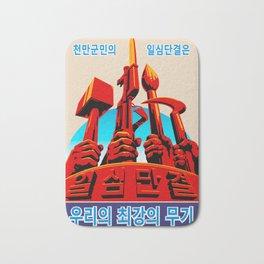 North Korean Propaganda. One Bath Mat