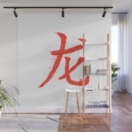 Red dragon Wall Mural