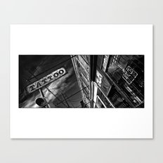 Tattoo Parlour on White Canvas Print