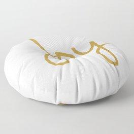 Joy Floor Pillow
