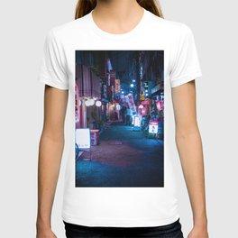 Japan Neon Wallpaper, Japan Neon Street Wall Art, Japanese Wall Art T-shirt