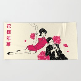 In the Mood for Love Beach Towel